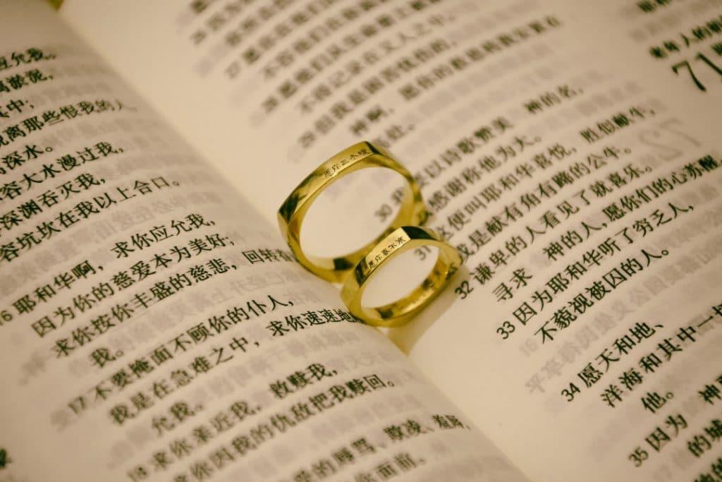 Rings with engravings